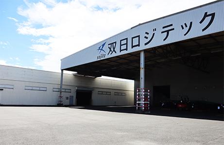 写真:九州支店外観